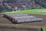 2009開会式.jpg